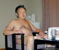 Koreans Trolls :)